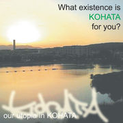 ★THE TEAM OF KOHATA★