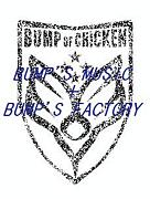 BUMP'S MUSIC×BUMP'S FACTORY