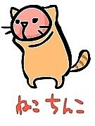 【歌い手】矢沢猫吉【ニコ動】
