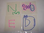 NED☆2006