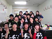 2008年度☆ゆりこゼミ