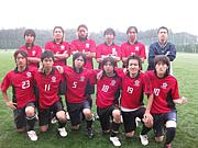FC SCLIPT