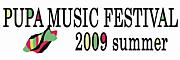 pupa music festival '09