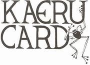 カエル・カード