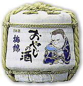 OYAJI 倶楽部