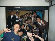 ATW2006