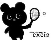 """カジュアルソフトテニス""""excia"""""""