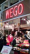 +゚*WEGO横浜相鉄JOINUS店゚*.