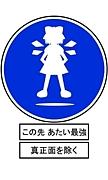 群馬県ニコニコ動画サークル