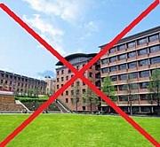 アンチ関西大学