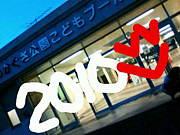 2010☆若草プール!