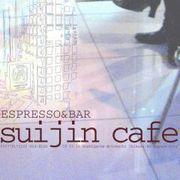 Espresso&Bar��suijin cafe