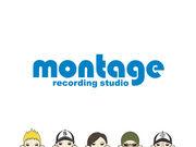 『montage recording studio』