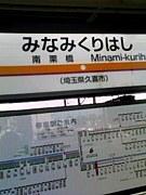 FP試験研究会