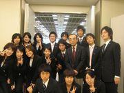 三共生興インターンシップ2006
