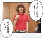 俺の(私の)aiko