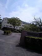 神奈川県立横浜緑園総合高校