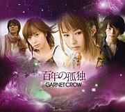 関東GARNET CROWカラオケオフ