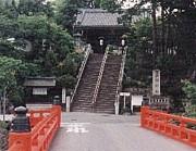 多田神社・源家祖廟