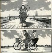 気ままに自転車探検隊
