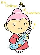 佛教大学仏教学部