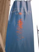 マルモッタン美術館