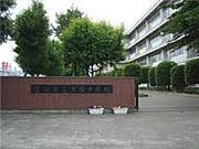 上柴中学校 85年生まれ★