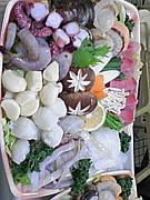 全国スーパーマーケット鮮魚連合