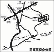 開邦10期生-弁ヶ岳-