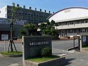 兵庫県立網干高等学校 (姫路)