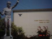 浜松湖東高校1986〜1987