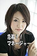 草野球チーム BluePlum広島