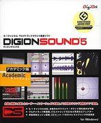 DigiOnSound