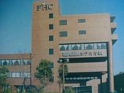 福岡国際ホテル学院