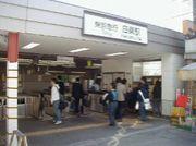 .。.:*東横線白楽駅*:.。.