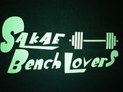 SAKAE Bench Lovers