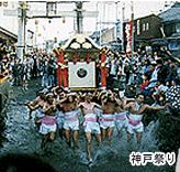 神戸中1997年卒業生