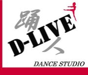 Studio D-LIVE