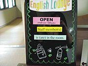 ♪English Lounge♪
