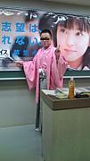 08年度高2日本史=須藤組