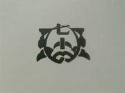日野第七小学校'94年卒業