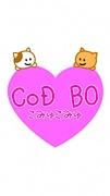 ☆CoD BO1&2 こみゅこみゅ☆