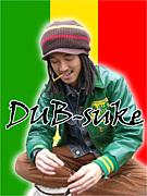 DUB-suke〜nuchigusui〜