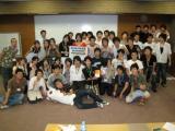 ビジネスサマープログラム2007