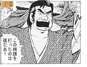 【囲碁】美局倶楽部