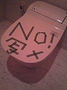 トイレで写メを撮る人に嫌悪感