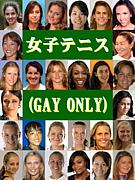 女子テニス(GAY ONLY)