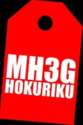モンハン【MH3G】北陸集会所