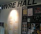 VIVRE HALL
