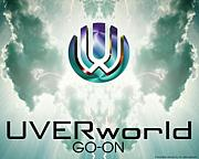 UVER ウーバー UVERworld